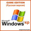 Windows XP SP3 Game Edition 2006 (русская версия)