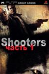 Сборник игр PSP - Shooters 1