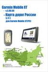 Garmin Mobile XT - v.5.00.60