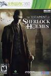 The Testament of Sherlock Holmes (Xbox 360)