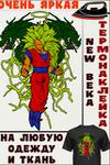 Наклейка на одежд GOKU