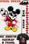 Наклейка на одежду МИККИ МАУС ЧЕРЕП