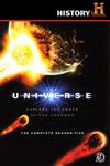 Вселенная (3D)