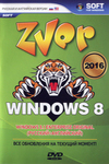 ZverDVD 2016 Windows 8
