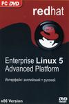 Red Hat Enterprise Linux 5 Advanced Platform