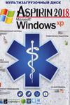 Aspirin 7 Windows XP + SOFT 2018