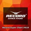 Record Super Chart 619 (2020) MP3