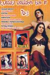 Классика индийского кино 70-х №1