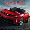 В машине с музыкой Vol.90 (2020) MP3