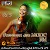 Ремиксы от MGDC FM Vol.7 (2020)