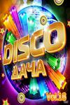 Disco Дача Vol.16 (2020)