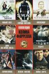 Коллекция фильмов: Колина Фаррелла. 8 фильмов