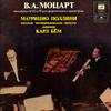 Wolfgang Amadeus Mozart - Piano Concertos 23 & 19 / Моцарт - Концерты для фортепиано с оркестром 23 и 19