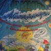 Соболева О. Л., Агафонов В. В. - Тайны страны Акитаммарг, или удивительные путешествия с Запятайкиным
