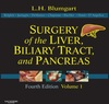 Хирургия печени, желчного протока и поджелудочной железы / Surgery of the Liver, Biliary Tract and Pancreas