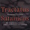 Шлипер А. - Трактат Сатаны. История Дьявола, рассказанная им самим.