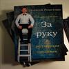 Алексей Решетняк - Страхование жизни: За руку к регулярным продажам