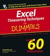 Greg Harvey - Excel Timesaving Techniques For Dummies - Over 60 Timesavers