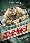 Автодилеры (Махинаторы) / Wheeler Dealers - Trading Up / Сезон 2 / Серии 1-6 / Discovery Channel