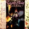 Prince And The Revolution - Purple Rain (1st japan press) - 25 Jul 1984, DSD128