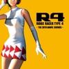 Ridge Racer R4 -THE 20TH ANNIV. SOUNDS- 2019