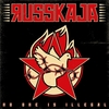 Russkaja - No One is Illegal - 2019