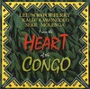 Lee Scratch Perry / Kalo Kawongolo / Seke Molenga - From The Heart Of The Congo - 1993