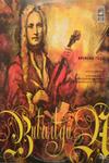 Antonio Vivaldi - The Seasons1976