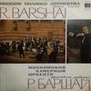 A. Vivaldi - Le quattro stagioni / The Four Seasons - Moscow Chamber Orchestra 1976