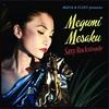 Megumi Mesaku (aka Miss Megoo) (Ska Cubano, sax) - 2 Albums