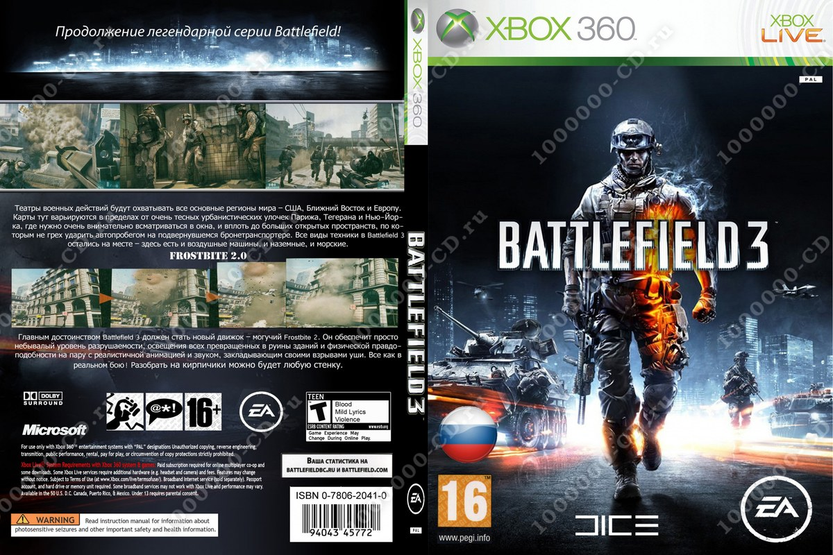 battlefield 1 buy