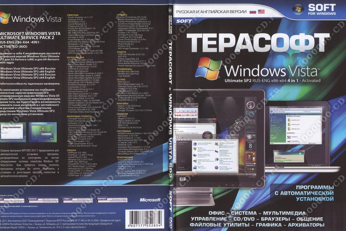 windows vista ultimate supercomprimido