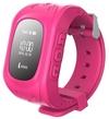 ДЕТСКИЕ GPS ЧАСЫ SMART BABY WATCH Q50 (розовые) в интернет магазине DVD, CD, MP3, FLAC дисков 1000000-CD.ru