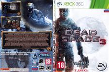 Dead Space 3 (Xbox 360) в интернет магазине DVD, CD, MP3, FLAC дисков 1000000-CD.ru