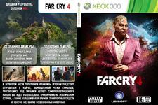 Far Cry 4 (Xbox 360) (LT+3.0) в интернет магазине DVD, CD, MP3, FLAC дисков 1000000-CD.ru