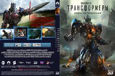 Трансформеры: Эпоха истребления (3D) в интернет магазине DVD, CD, MP3, FLAC дисков 1000000-CD.ru