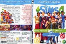 The Sims 4: вечер боулинга / малыши / вампиры в интернет магазине DVD, CD, MP3, FLAC дисков 1000000-CD.ru