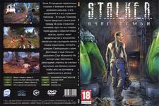 S.T.A.L.K.E.R. ОЧАГ СЕМЬИ (2017) в интернет магазине DVD, CD, MP3, FLAC дисков 1000000-CD.ru