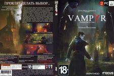 VAMPYR в интернет магазине DVD, CD, MP3, FLAC дисков 1000000-CD.ru