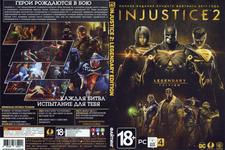 Injustice 2: Legendary Edition в интернет магазине DVD, CD, MP3, FLAC дисков 1000000-CD.ru