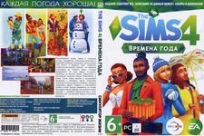 The Sims 4: Времена Года в интернет магазине DVD, CD, MP3, FLAC дисков 1000000-CD.ru