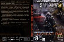 S.T.A.L.K.E.R. Том38 - V.I.V.I.E.N.T. [3в1] в интернет магазине DVD, CD, MP3, FLAC дисков 1000000-CD.ru