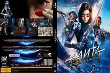 Алита: Боевой ангел 2019 (3D) в интернет магазине DVD, CD, MP3, FLAC дисков 1000000-CD.ru