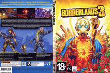 BORDERLANDS 3 (2019) в интернет магазине DVD, CD, MP3, FLAC дисков 1000000-CD.ru