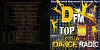 DFM Top 30 D-Chart  (2018) MP3 в интернет магазине DVD, CD, MP3, FLAC дисков 1000000-CD.ru