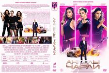Ангелы Чарли 2019 (2D) в интернет магазине DVD, CD, MP3, FLAC дисков 1000000-CD.ru