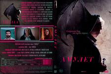 Амулет (2020) в интернет магазине DVD, CD, MP3, FLAC дисков 1000000-CD.ru