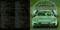 Пацанская сборка в тачку Vol.42 (2020) в интернет магазине DVD, CD, MP3, FLAC дисков 1000000-CD.ru