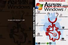 Аспирин 2021: Windows 7 + WPI в интернет магазине DVD, CD, MP3, FLAC дисков 1000000-CD.ru